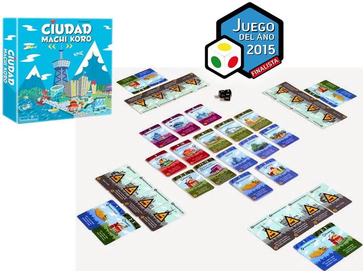 jda2015 - ciudad machi koro - 02